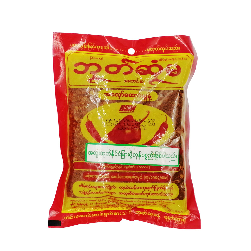 Bote Sone Ma Chilli Powder Roasted 80g
