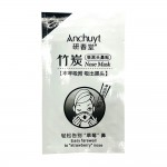 Anchuyt Nose Mask