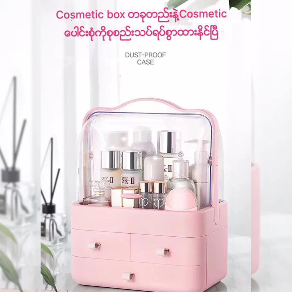 Easy Life Cosmetic Storage Box- Rectangle Shape