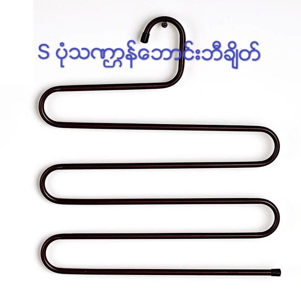 Easy Life Pants Hanger HWT0015
