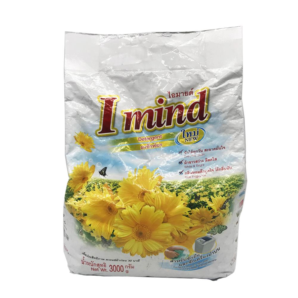 I Mind Detergent Powder 3000g