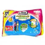 Lifree Adult Diaper Anti Bacteria Plus ADL1 L 10+2's