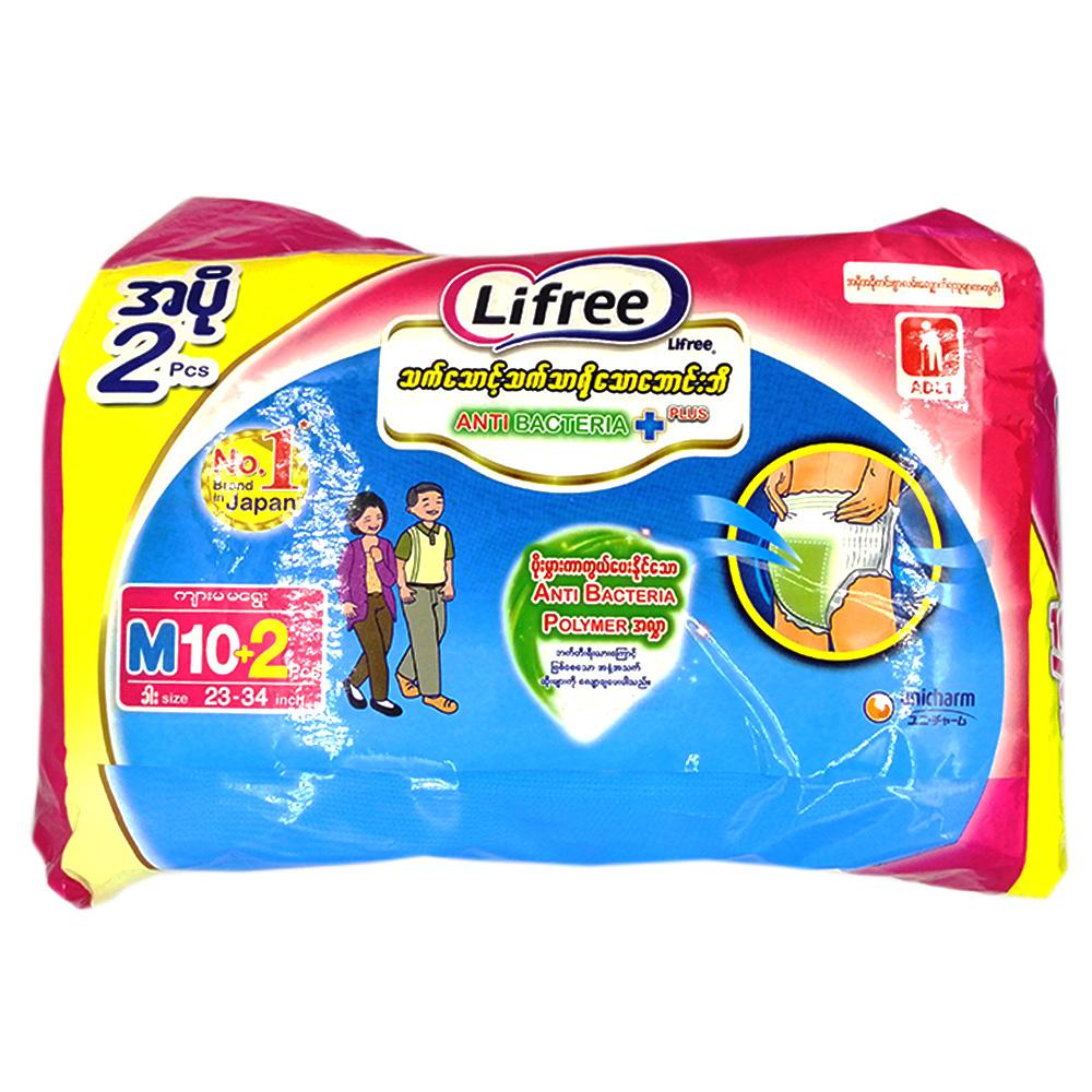 Lifree Adult Diaper Anti Bacteria Plus ADL1 M 10+2's