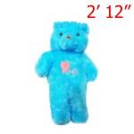 "Bear Character Doll 2' 12"""
