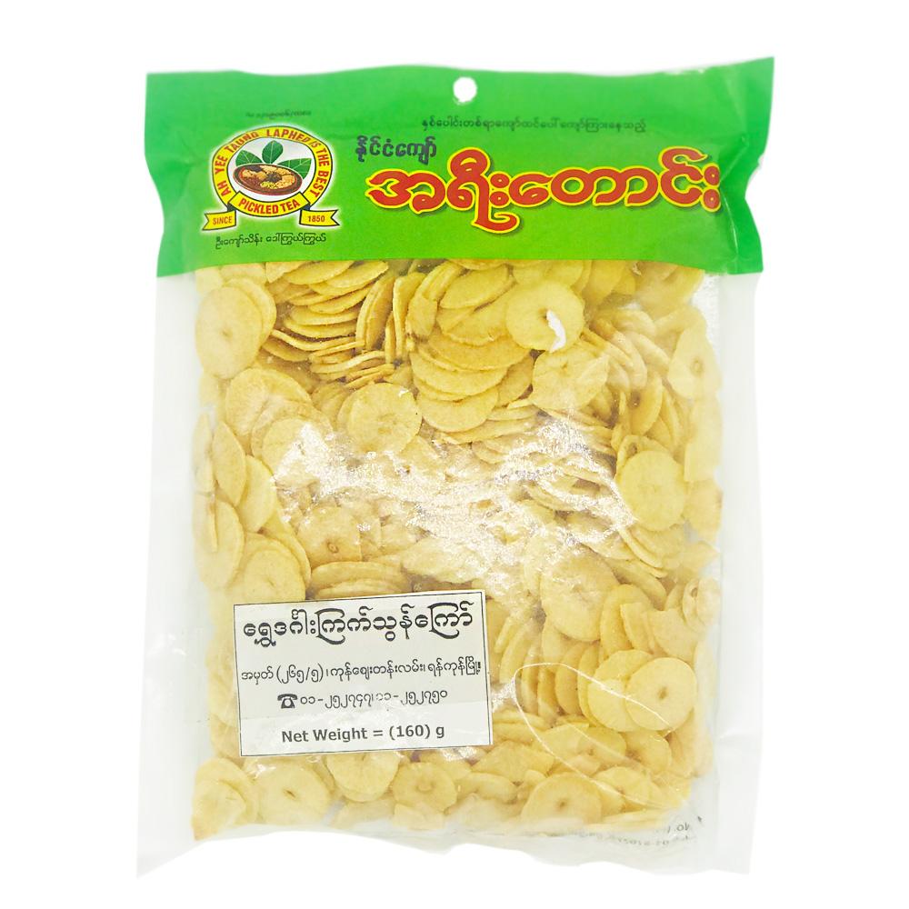 Ah Yee Taung Fried Garlic Shwe Dinger 160g