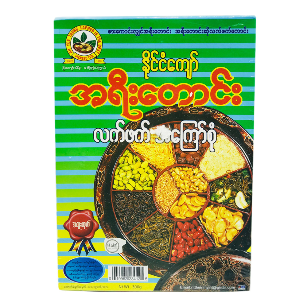 Ah Yee Taung Pickled Tea & Fried Beans 300g (Special Pack)