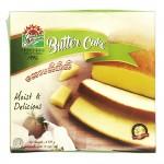 Good Morning Butter Cake Moist & Delicious 330g