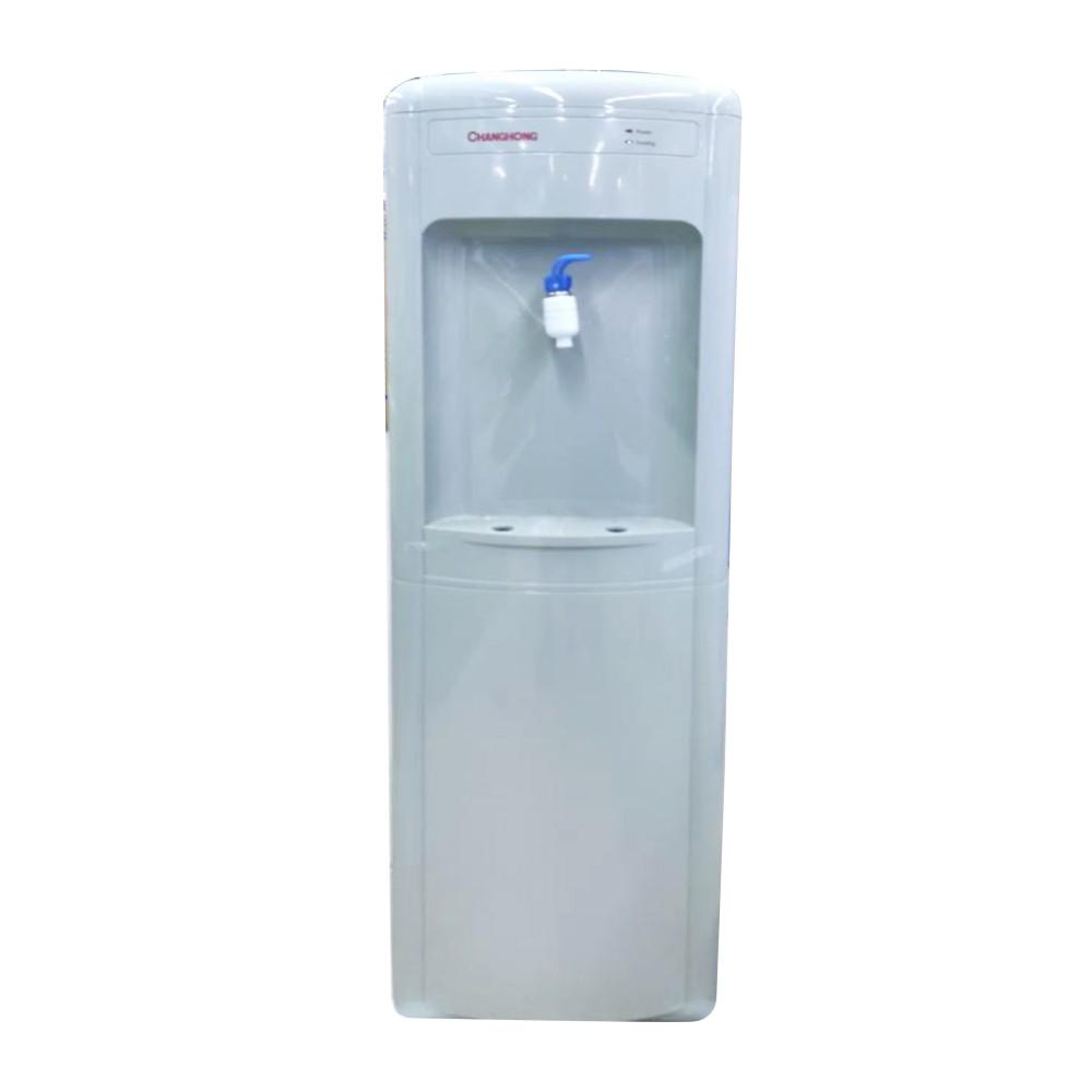 Changhong Water Dispenser CH-1077176 1.5Liters 90W 200-240V (50/60Hz)