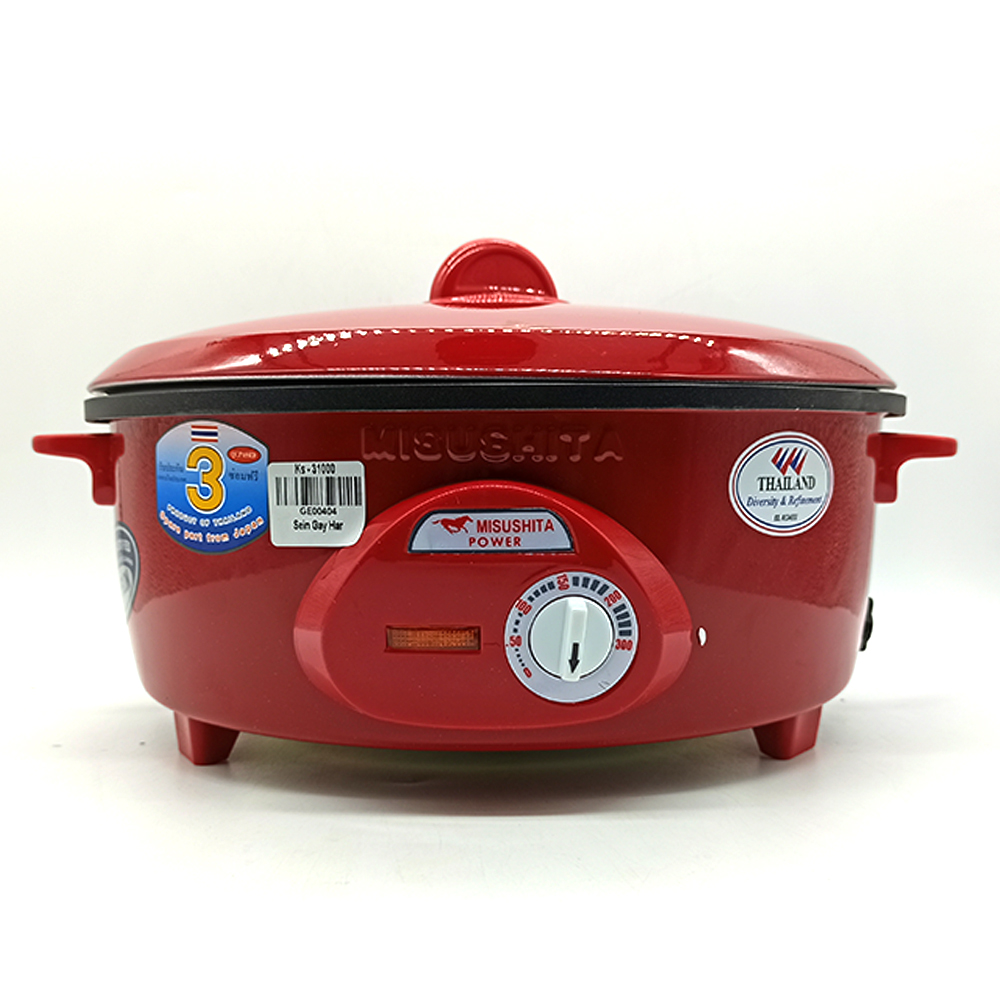 Misushita Electric Grill Pan Cooker SGP-141-L (220V)
