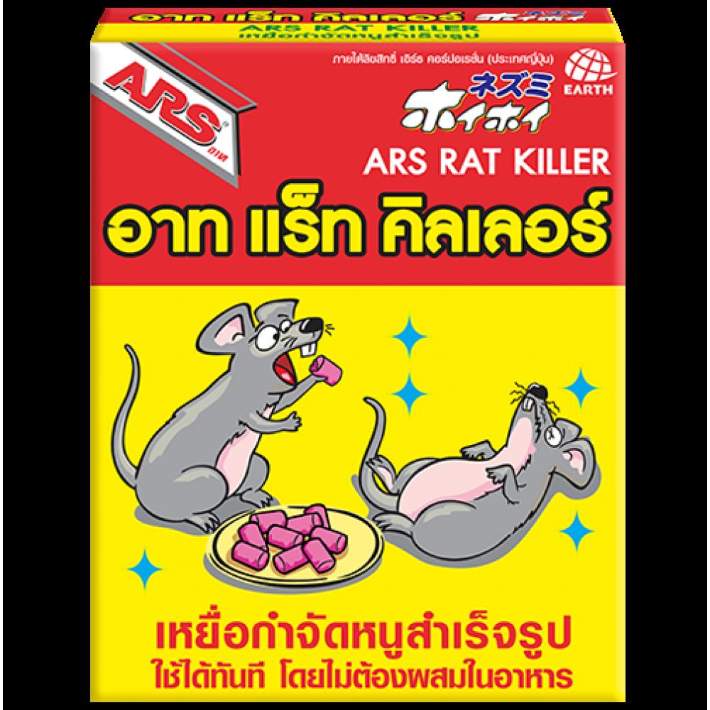 ARS Rat Killer 120g/80g