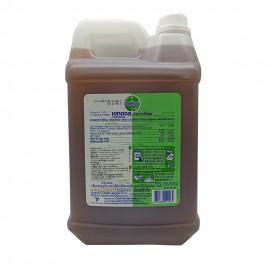 Dettol Antiseptic Disinfectant Liquid 5ltr