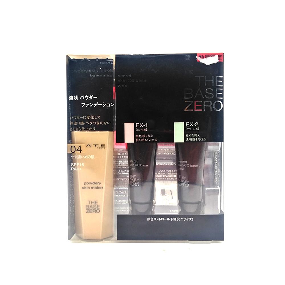 Kate The Base Zero Powdery Skin Maker Set 3's 30ml+10g 04
