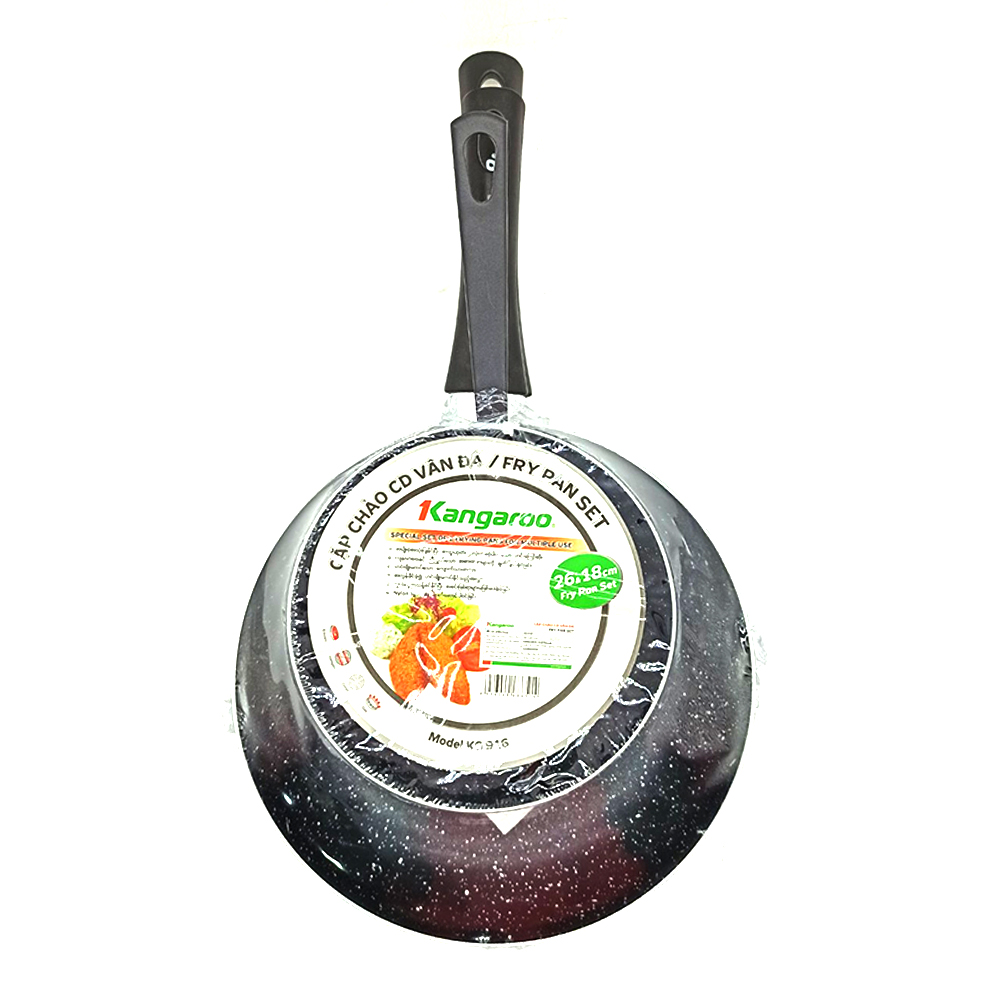 Kangaroo Couple Marble Non Stick Fry Pan With Scoop 2's 18+26cm KG916