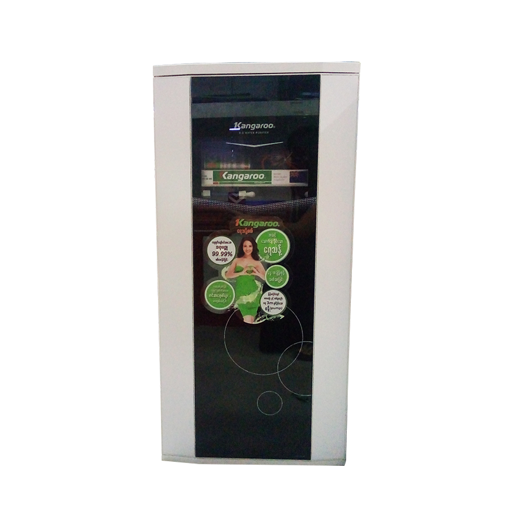 Kangaroo R.O Water Purified 6 Stages With VTU Case KG-103AVTU 22W (220V)