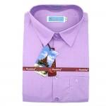 Mandalay Men Color Shirt S/S (A Chit Thar) (FOC-Buy 5pcs Get 1pcs Mya Kyar Phyu Men Longyi)
