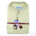 Mandalay Men Color Shirt L/S (A Chit Thar) (FOC-Buy 5pcs Get 1pcs Mya Kyar Phyu Men Longyi)