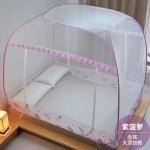 Jin Zhi Mosquito Net 6'x6.5'