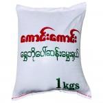Kaung Kaung Shwe Bo Paw San Hmwe 1kg