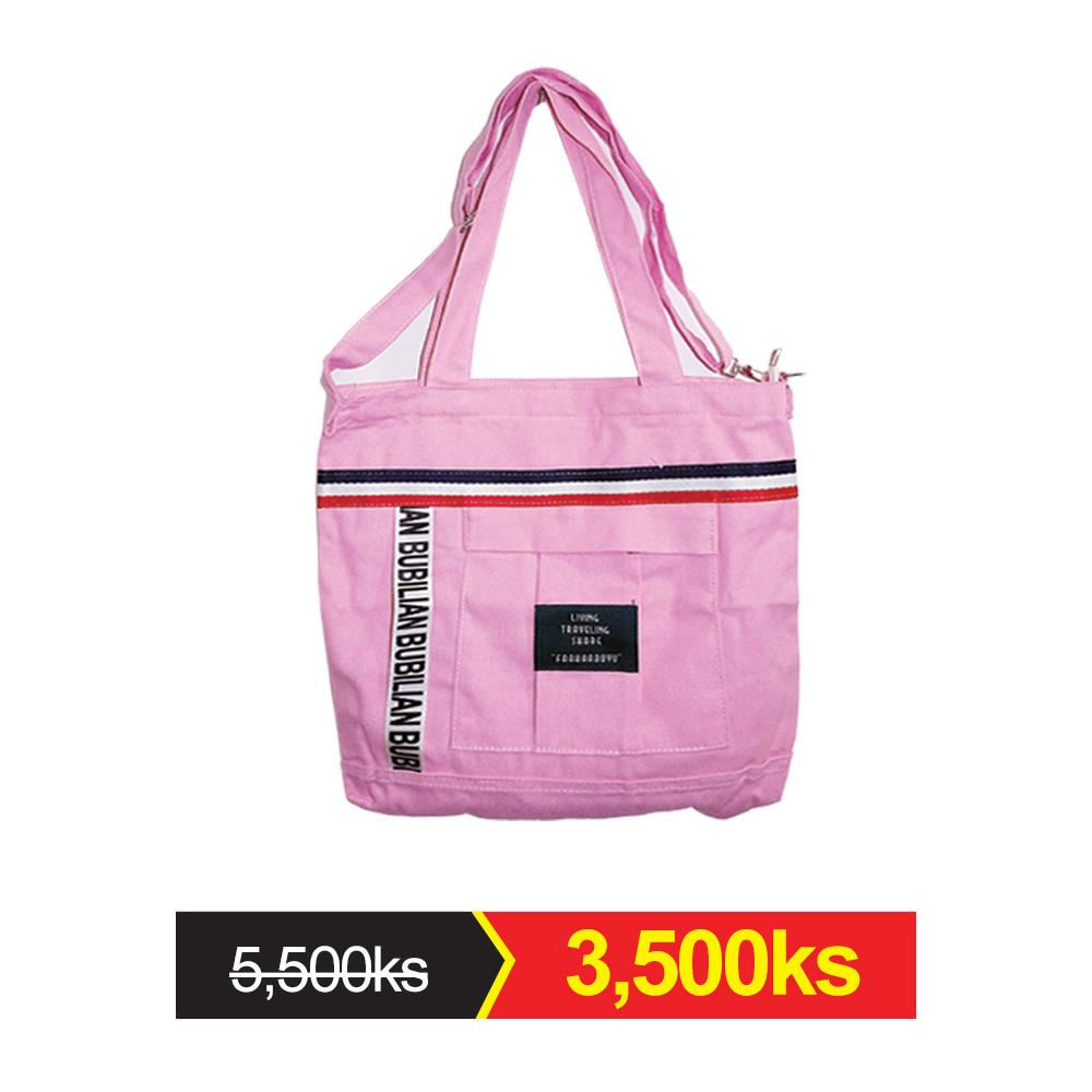 Jean Shopping Bag No-1608/1609