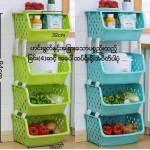 Easy Life Household Storage Rack 4 Storage