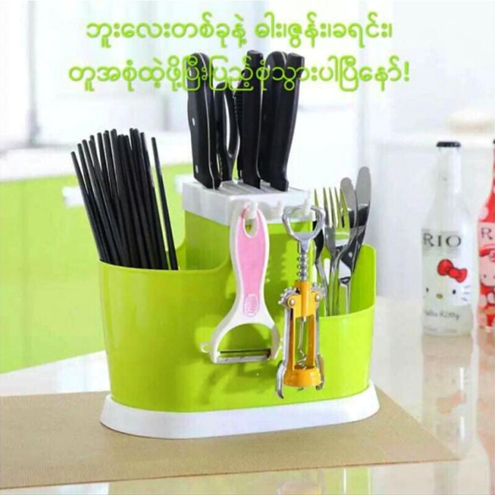 Easy Life Multifunctional Chopsticks Storage Box