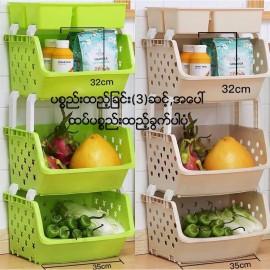 Easy Life Household Storage Rack 3 Storage+