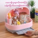 Easy Life Baby Milk Bottle Storage Box