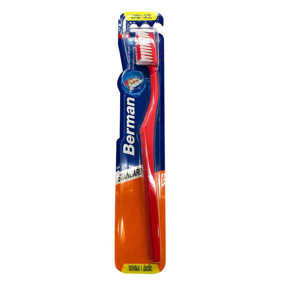 Berman Toothbrush Standard Double Action