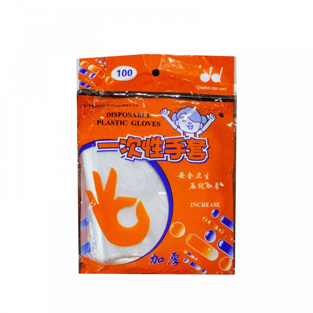 KW Disposable Plastic Gloves 100Pcs KW-0092
