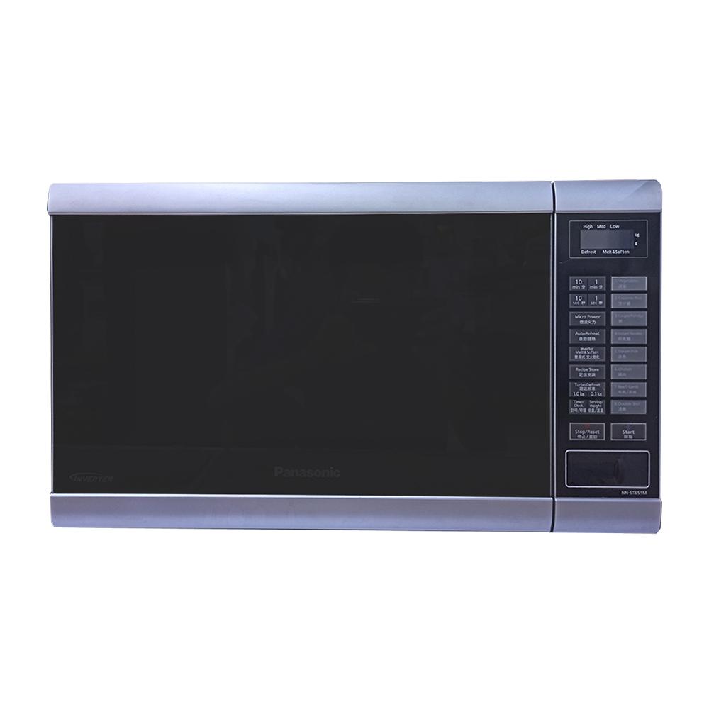 Panasonic Microwave Oven NN-ST651M 1000W