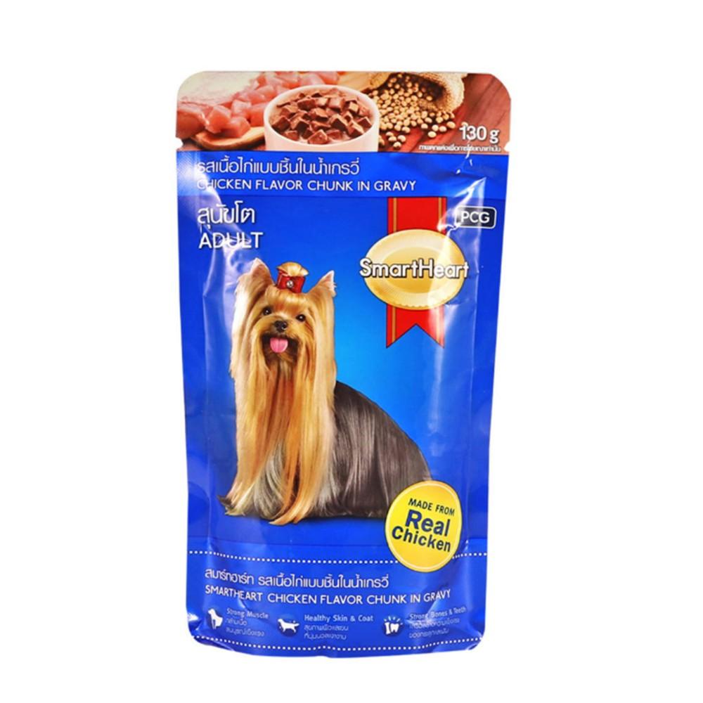 SmartHeart Dog Food Chicken & Liver Flavor In Jelly 130g