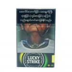 Lucky Strike Cigarette Crisp