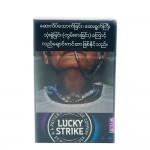 Lucky Strike Cigaretts Wild