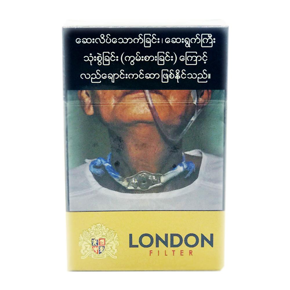 London Cigarette Filter