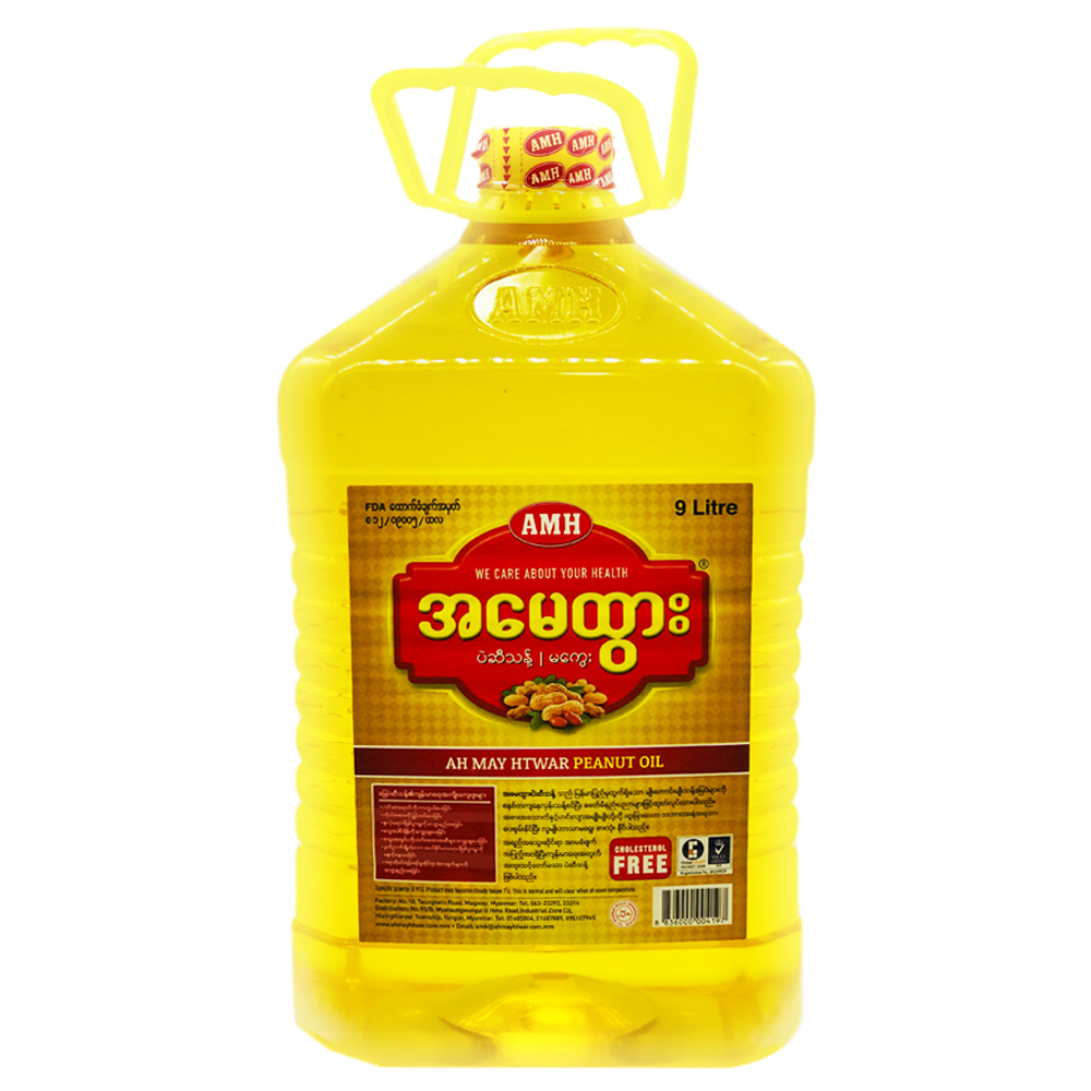 Ah May Htwar Peanut Oil 9ltr