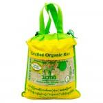 Certified Organic Brown Rice 5kg