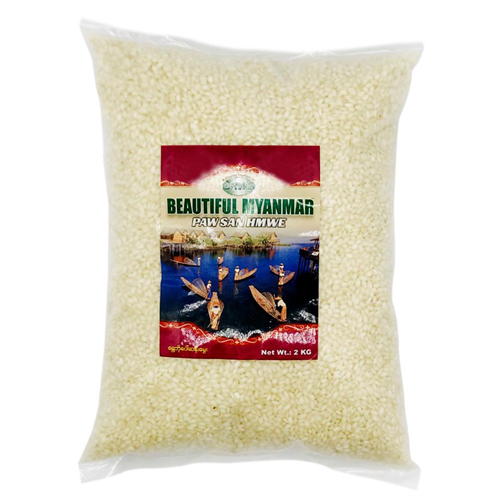 Beautiful Myanmar Shwe Bo Paw San Hmwe Rice 2kg