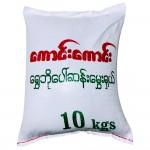 Kaung Kaung Shwe Bo Paw San Hmwe Rice 10kg