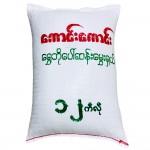 Kaung Kaung Shwe Bo Paw San Hmwe Rice 12kg