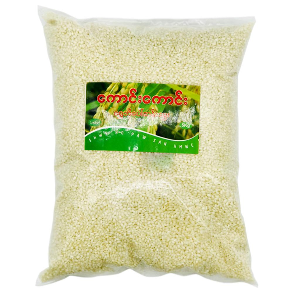 Kaung Kaung Shwe Bo Paw San Hmwe Rice 5kg