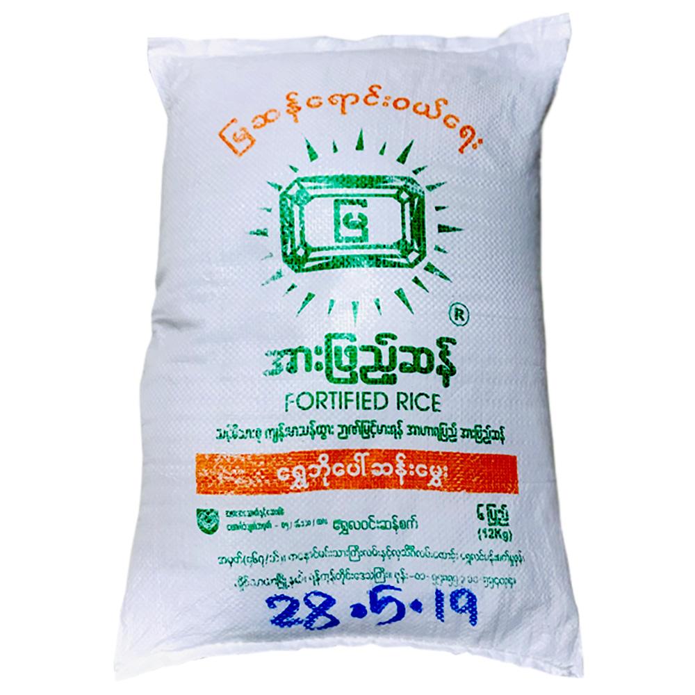 Mya Shwe Bo Paw San Hmwe Rice 12kg