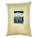 Beautiful Myanmar Shan Rice 5kg