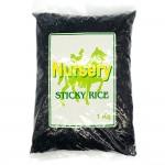 Nursery Sticky Rice (Black) 1kg