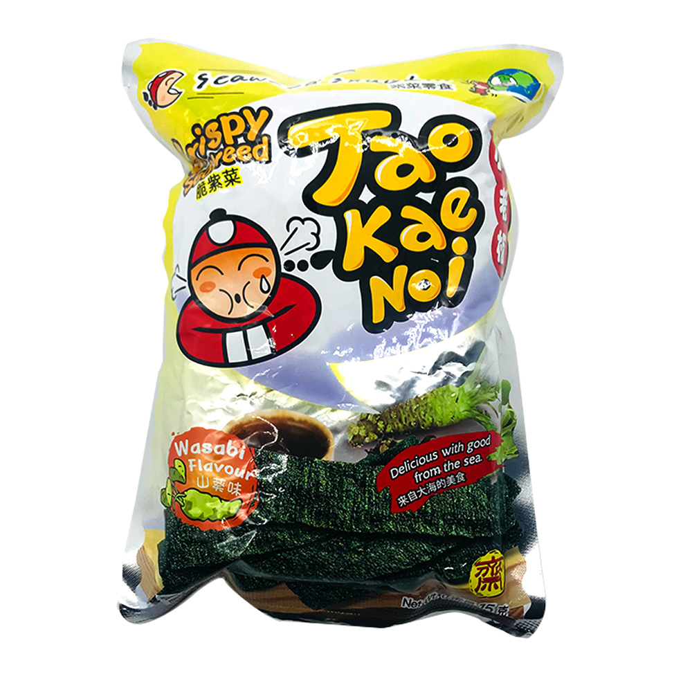Crispy Seaweed Wasabi 20g