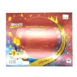 Brand's Genuine Bird's Nest With Sugar Free 10's 420ml BNSF Hamper