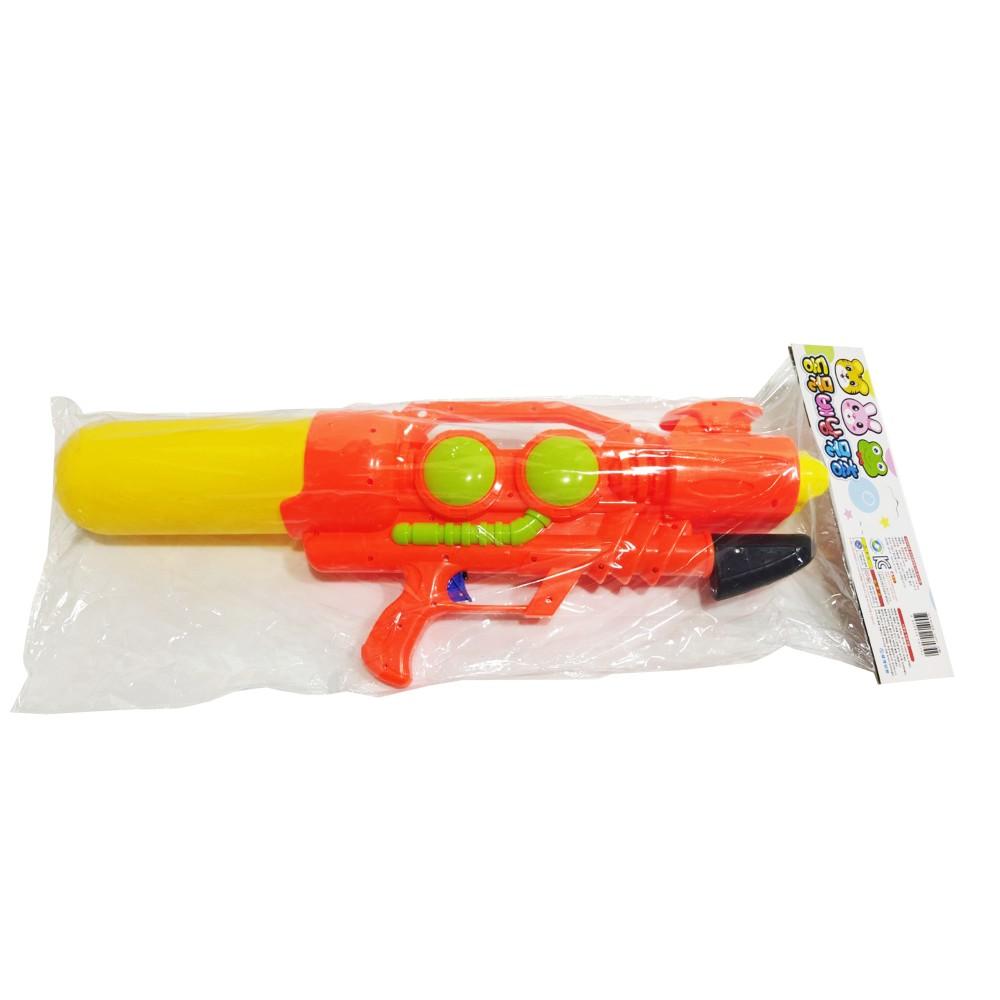 1500 Thingyan Water Gun TUW-0039