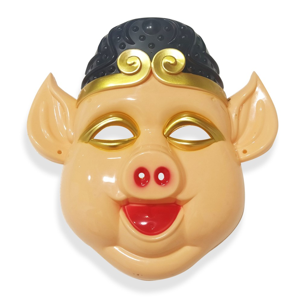 Pig FaceCover No-680.17