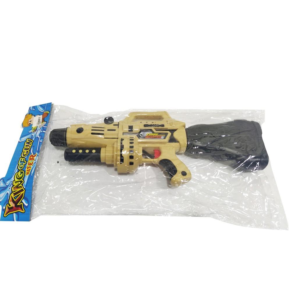 King Of Thingyan Water Gun TUW-0023