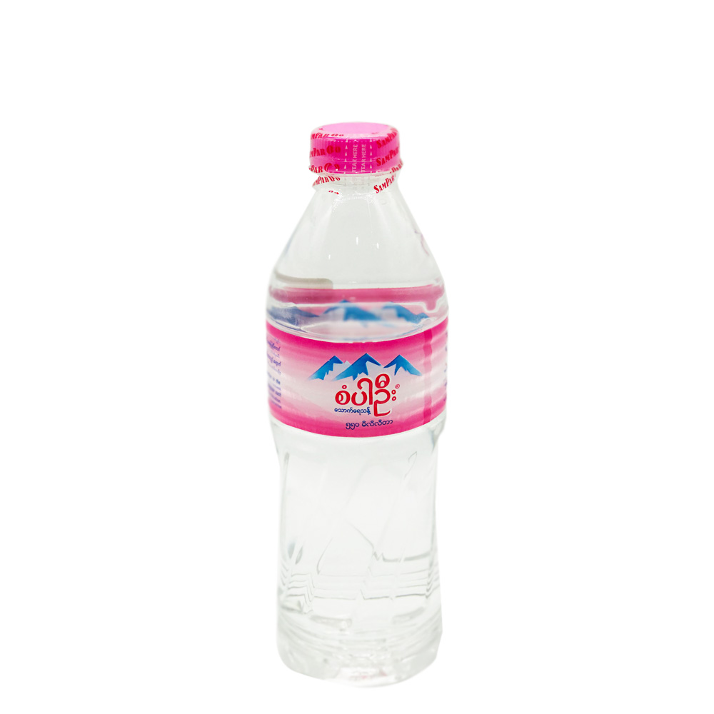 Sam Par Oo Drinking Water 550ml