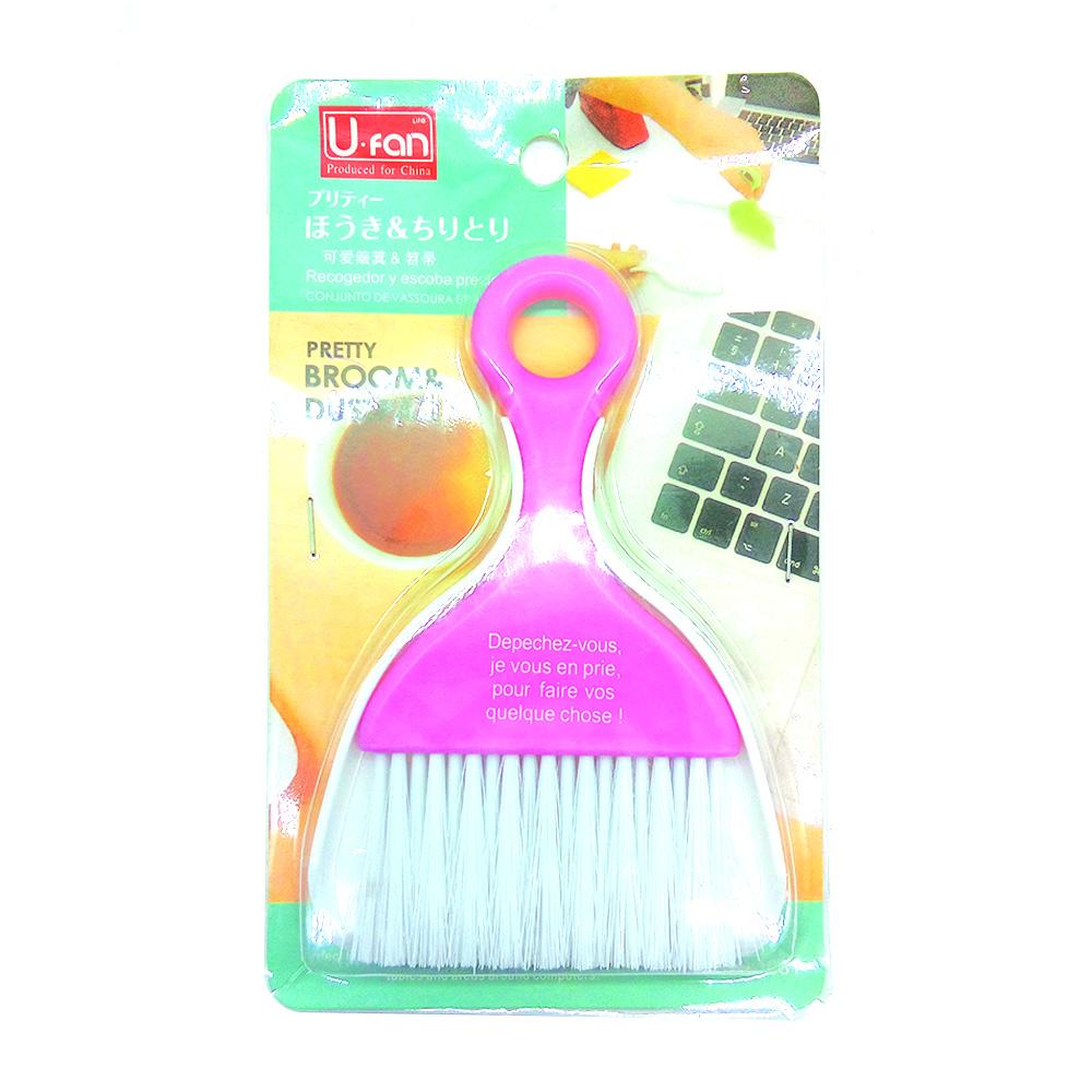 U Fan Pretty Broom & Dustpan 1081